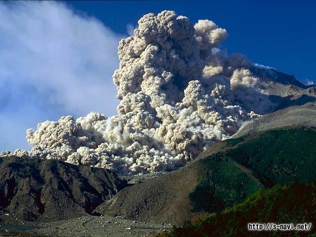 Active Volcanoes Japan Volcano World Oregon State University