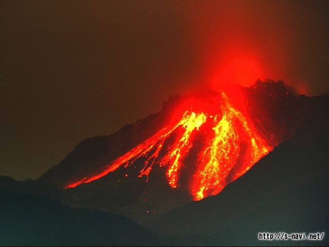 Active Volcanoes  Japan  Volcano World  Oregon State